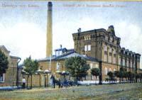 Здание ликеро-водочного завода